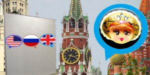 English-Russian Conversation Guide For Tourists