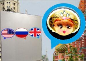 English - Russian conversation video course